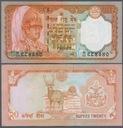 ### NEPAL - P38b - ND(1988-) - 20 RUPII
