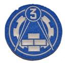 Naszywka Specjalista Służby Budowlanej 3 klasy