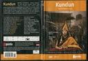 KUNDUN DVD / MP1330