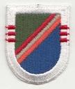 Flesz 75-Pułk Rangersów US.ARMY/3-Batalion