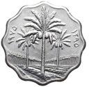 Irak - moneta - 5 Fils 1975 - FAO