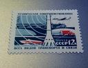 Znaczek pocztowy - Kolejnictwo, kolej | 55