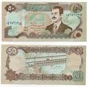 IRAK 1994 50 DINARS