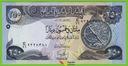 IRAK 250 Dinars 2013 P97 ٩٦/ج UNC Astrolabium