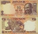 # INDIE - 10 RUPII - 2014- P-102 - UNC
