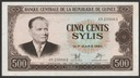 Gwinea - 500 sylis - 1980 - stan bankowy - UNC -