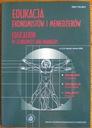 Edukacja ekonomistów i menedżerów 1/2008
