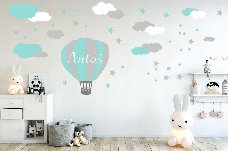 bab5579042af Zestaw naklejek balon i chmurki to wspaniały element wystroju do pokoju  dziecięcego.