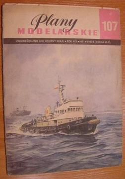 PM nr 107 Holownik ARES доставка товаров из Польши и Allegro на русском