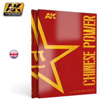(AK INTERACTIVE 666 - Chinese Power - учебник) доставка товаров из Польши и Allegro на русском