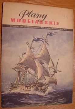 ПМ № 94 СУДЬБА доставка товаров из Польши и Allegro на русском