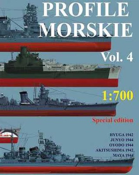 Морской профиль том 4 доставка товаров из Польши и Allegro на русском