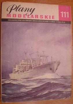 ПМ № 111 сухогрузное судно uniwersalnyFRANEK ZUBRZYCKI доставка товаров из Польши и Allegro на русском