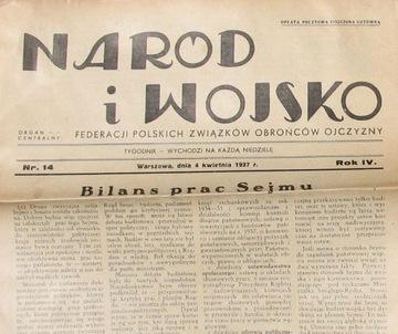 НАРОД И АРМИЯ 1937 № 14 Центральный Орган Federac доставка товаров из Польши и Allegro на русском
