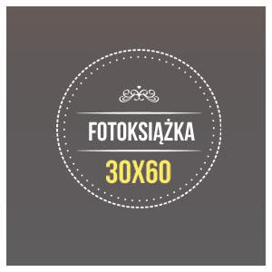 Fotoksiążka DVD23 30x30 300dpi ramki psd projekty доставка товаров из Польши и Allegro на русском