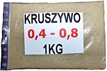 (ЩЕБЕНЬ ПЕСОК 0,4-0,8 Кварцевый 1кг) доставка товаров из Польши и Allegro на русском