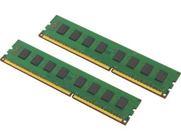 PAMIĘĆ RAM 8GB (2x4) DDR3 DIMM 1333 MHz 10600U доставка товаров из Польши и Allegro на русском