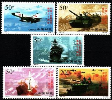 Китай. Мне 2822-26 ** - 70 лет Китайской Армии доставка товаров из Польши и Allegro на русском