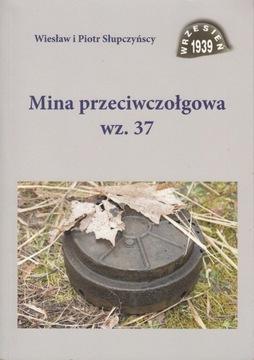 Мина, противотанковые wz. 37 доставка товаров из Польши и Allegro на русском