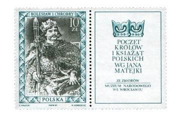 Fi 2983 ** Счет королей и князей с подвесным ярлыком доставка товаров из Польши и Allegro на русском