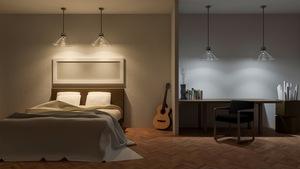 Lampy Do Sypialni Allegropl Więcej Niż Aukcje Najlepsze Oferty