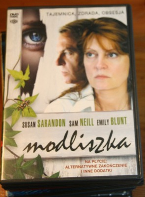 MODLISZKA       DVD