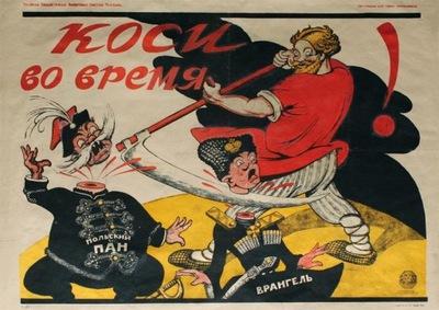 Plakat propagandowy ROSYJSKI 1920