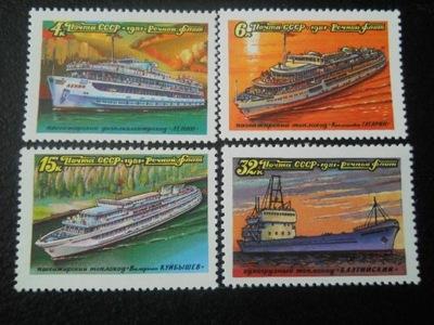 ZSRR - Mi.nr 5088-91 - statki rzeczne - czyste