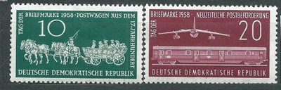 DDR МНЕ 660-661 Чистый