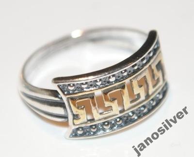 pierścionek  srebro 925  rozmiar 20