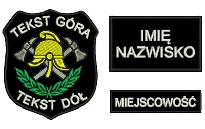 нашивки охрана ОПС,ZOSP,KSRG комплект с застежкой-липучкой