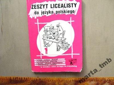 E.Florek, Zeszyt licealisty do języka polskiego