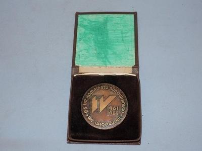 металлической пластинкы 25 la КБ во Влоцлавеке, медаль ПНР