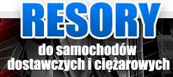 РЕССОРА РЕССОРАY FORD TRANSIT 2005 ПРИВОД ПЕРЕД