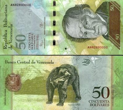 ~ Венесуэла 50 Bolivares Fuerte P-New 2015 КРАСИВЫЙ