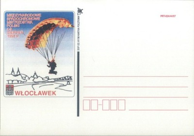 Карточка B /с с парашютом Чемпионат DOP