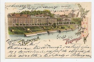 ПШЕМЫСЛЬ-GRUSS AUS ПШЕМЫСЛЬ-литография 1900