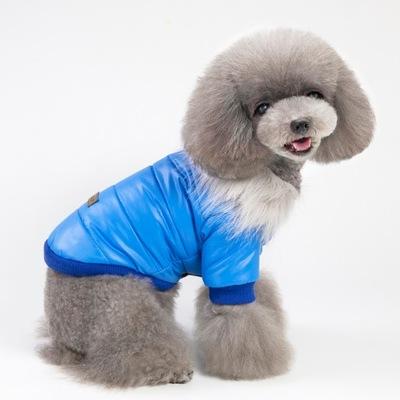 Ubranko dla psa ortalion kurtka z futerkiem XXL