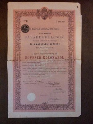 Облигация Королевства Венгрии 1903 !!!!