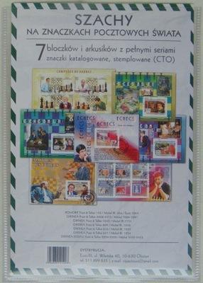 ШАХМАТЫ - Пакет 7 блоков и марочных листов #56