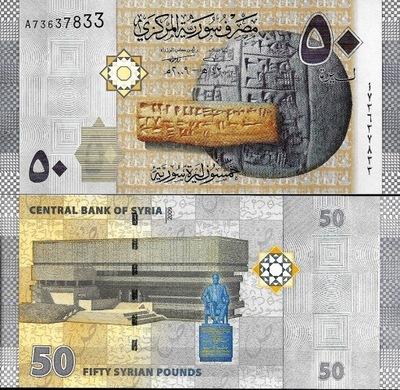# СИРИЯ - 50 ФУНТОВ -2009 - P-112 - UNC