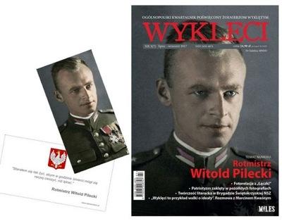 ежеквартальный журнал Отлучены 3 (7 )/2017 Витольд Пилецкий +КАРТА