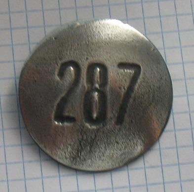 значок Полиция с номером 287 плюс instagram