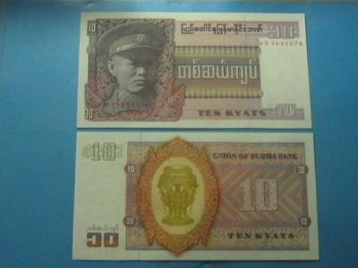 Бурме Банкноты 10 Kyats P-Instagram восемь 1973 UNC