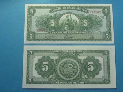 Перу Банкнота 5 Soles P-83a Instagram 1968 UNC !