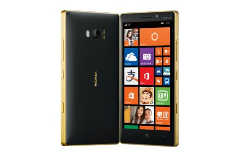 Tel Nokia Lumia 930 Zloty 8817331079 Sklep Internetowy Agd Rtv Telefony Laptopy Allegro Pl