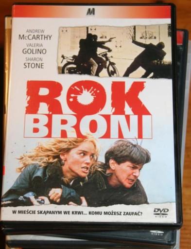 ROK BRONI   DVD